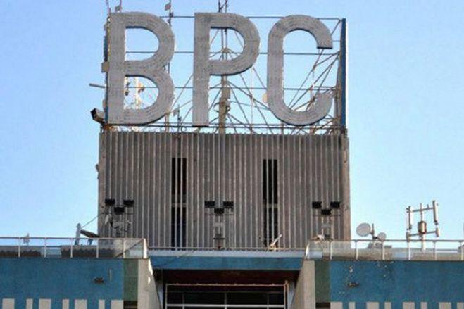 Recapitalização do BPC pode custar 2 mil milhões de dólares - Fitch