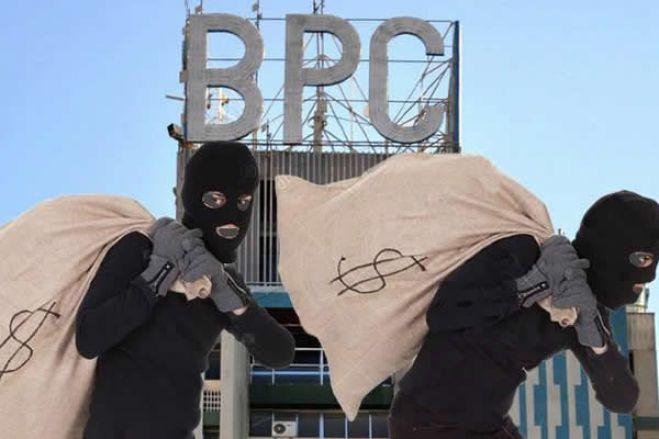 Banco Nacional de Angola orienta BPC a proteger activos