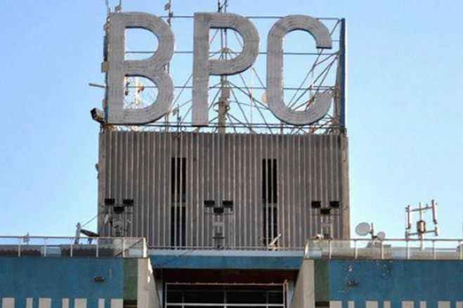 Tribunal de Contas confirma auditoria à gestão do Banco de Poupança e Crédito (BPC)