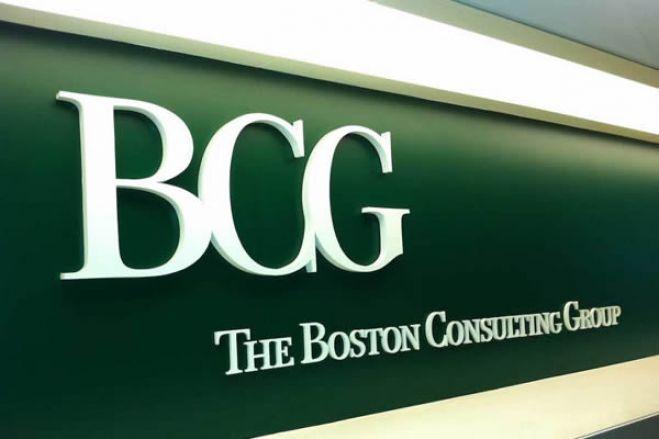 """Boston Consulting Group: """"Não trabalharemos para Isabel dos Santos e o marido no futuro"""""""