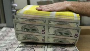 Angola emite cerca de U$ 500 milhões de dívida para pagar a fundo britânico