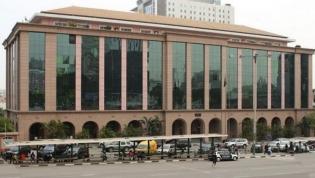 Salários de 64 mil dos Funcionários Públicos são suspenso pelo Ministério das Finanças