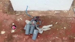 Polícia investiga origem de bomba artesanal colocada na vila do Nzeto província do Zaire