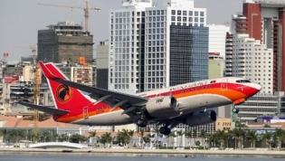 Comissão Europeia coloca 13 companhias aéreas angolanas na lista negra