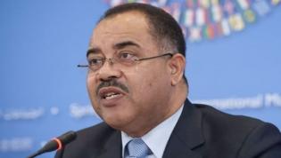 """Detenção de ex-ministro das Finanças é """"vergonhosa"""" para Moçambique, diz Ordem dos Advogados"""
