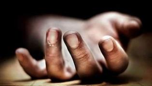 Cidadã suicida-se por contrair uma dívida de 20 mil kwanzas