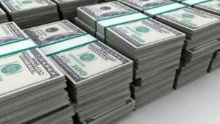 Retorno dos USD 500 milhões reforça reservas internacionais líquidas