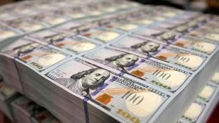 Reservas internacionais angolanas com primeira recuperação em cinco meses