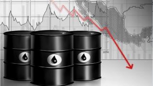 Angola inicia 2018 com produção petrolífera em queda